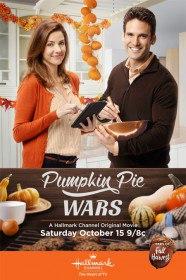 Война тыквенных пирогов / Pumpkin Pie Wars (2016)