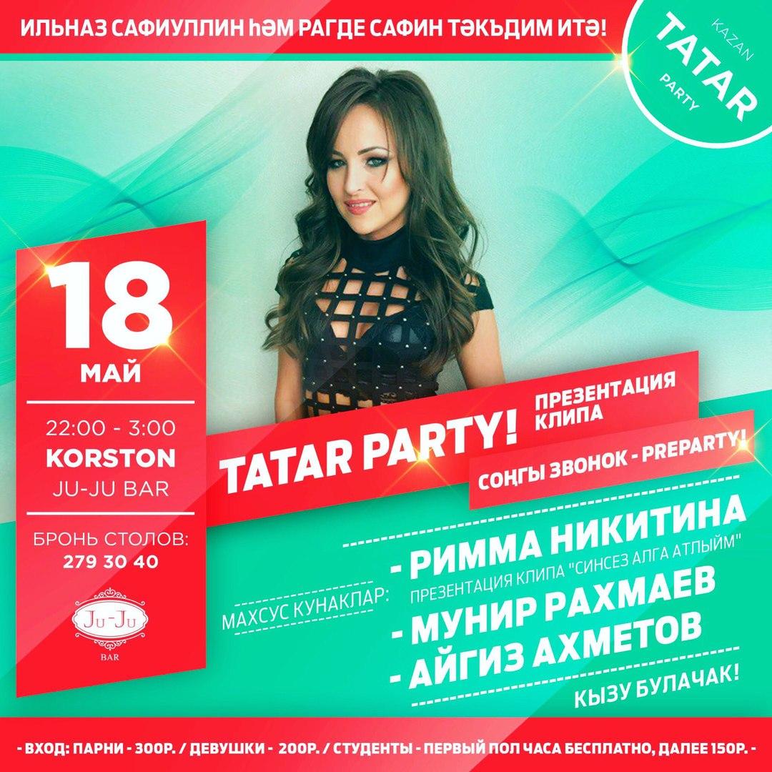 Римма Никитина, Казань - фото №7