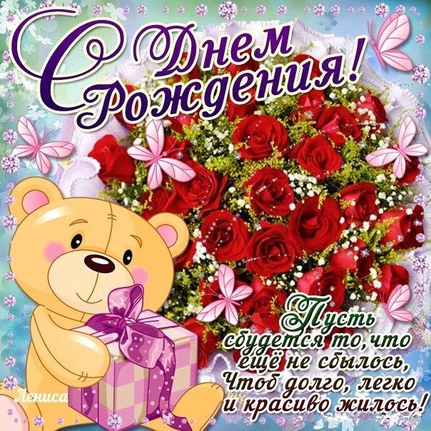 Поздравления с днем рождения на татарском племяннице 89