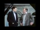 Визит к Минотавру Без исторической сюжетной линии Детектив 1987 год 1