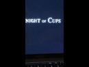 Knight of Cups Рыцарь кубков, 2014