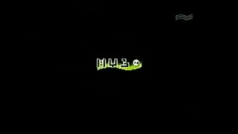 (staroetv.su) Отбивка (Муз-ТВ, 14.02.2000-08.09.2002)