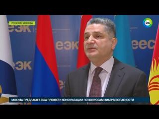 Председатель Коллегии ЕЭК Тигран Саркисян