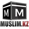 Muslim.kz порталы 🕌