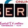 Serial-TV.Online - Сериал-ТВ Онлайн - TV Сериалы