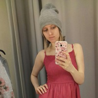 Катена Батухтина