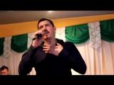 Аркадий Кобяков - Ах,если бы знать (Н.Новгород Жара 21.03.2015)