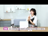 170715 Chanmi (AOA) Get Ready With Me ep.2 @ Allets Beauty