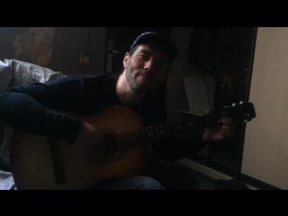 Рафа с гитарой