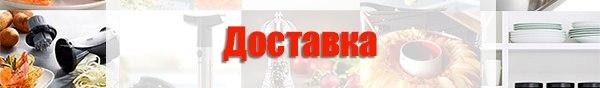 www.evro-posuda.ru/oplata-dostavka-oformlenie-zakaza.html
