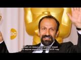 Дональд Трамп против Асгара Фархади