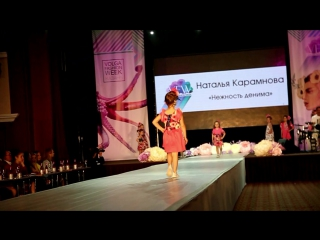 Premium kids на Volga Fashion Week [VFW]
