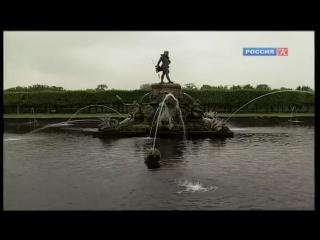 Неизвестный Петергоф 4 серия. У Нептуна в Верхнем саду 3 (3)