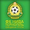 """Футбольний клуб """"Нива"""" Тернопіль"""