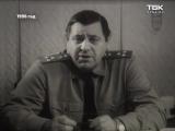 «Кинохроники Красноярья»_ как в начале 90-х работала служба госавтоинспекции