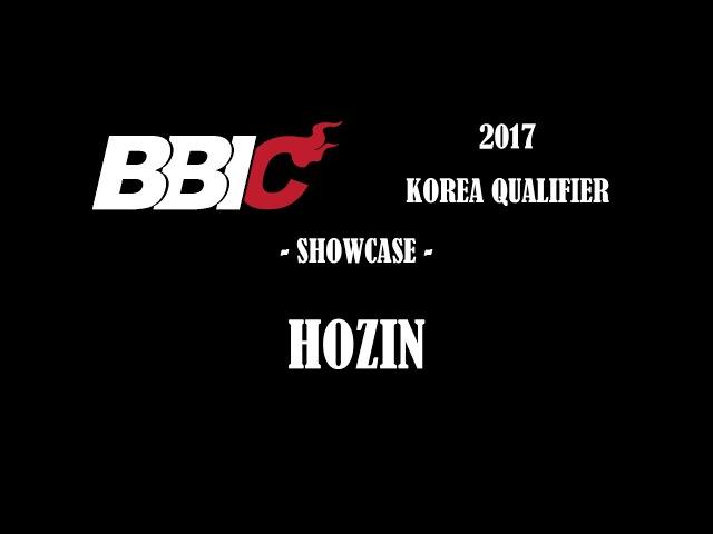 [SHOWCASE] Hozin @ 2017 BBIC QUALIFIER KOREA | LB-PIX