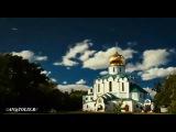 Николай Искуснов и Александр Сотник - Каюсь