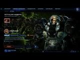 Starcraft 2: Мутация недели (5):