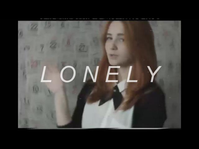 Lonely | Эвелиззка