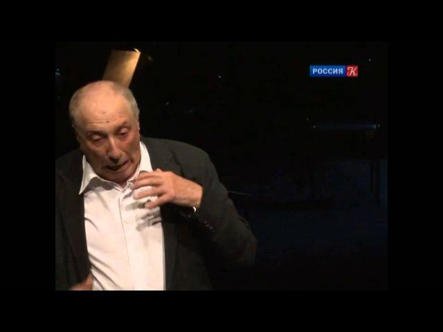 Юрский читает Театральное Бродского.