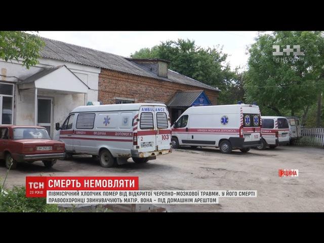 На Житомирщині жінка зізналась, що до смерті побила свого новонародженого сина