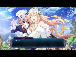 Cyber Dimension Neptune -4 Goddess Online- - Hidden Command (Vert x Blanc)