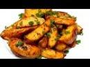 Вкусно - КАРТОФЕЛЬ по деревенски Рецепт. Картошка, запеченная в духовке