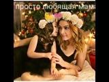 Пятница шоу Пацанки Фанатское видео Ане Хановой