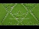 Ажурный узор Яблоневые листья. Вязание спицами. Часть 2/2