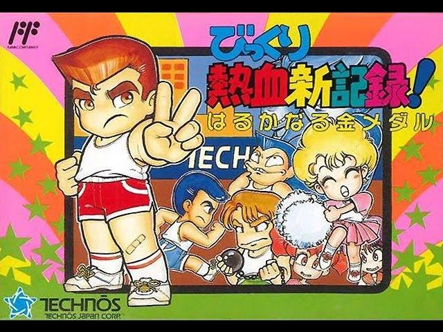 Прохождение Bikkuri Nekketsu Shin Kiroku!-Harukanaru Kin Medal (NES)