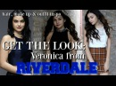 GET THE LOOK: Veronica from Riverdale Make up & Outfits   Sofia Anne (Collab with hello Hailey)