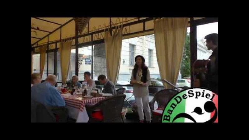 Un momento italiano - Арт-бригада BanDeSpiel