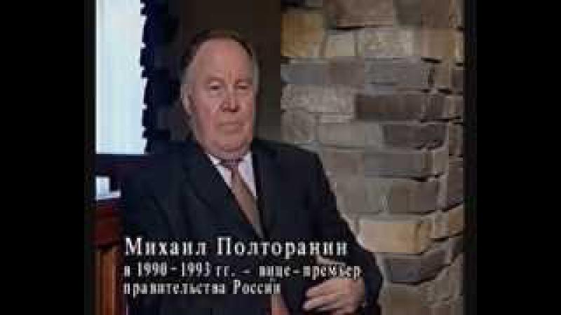 Сталин был отравлен. ВВС США бомбили базы СССР.