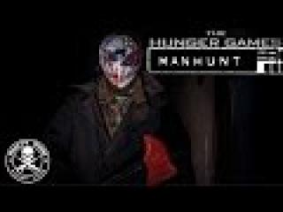 HUNGER GAMES Голодные игры: Manhunt часть 1