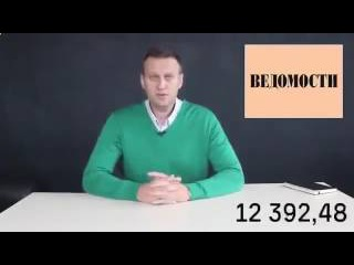 А.Навальный ШОК! Зарплата Сечина И 50 000 000 долларов в год! НЕ верите, спросите