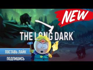 МЕНЯ ПОКУСАЛИ ВОЛКИ! И Я ВЫЖИЛ? (ИСПЫТАНИЕ БЕЛАЯ МГЛА) - The Long Dark