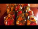 Фаршированный Перец Рецепты Закруток На Зиму Домашняя консервация