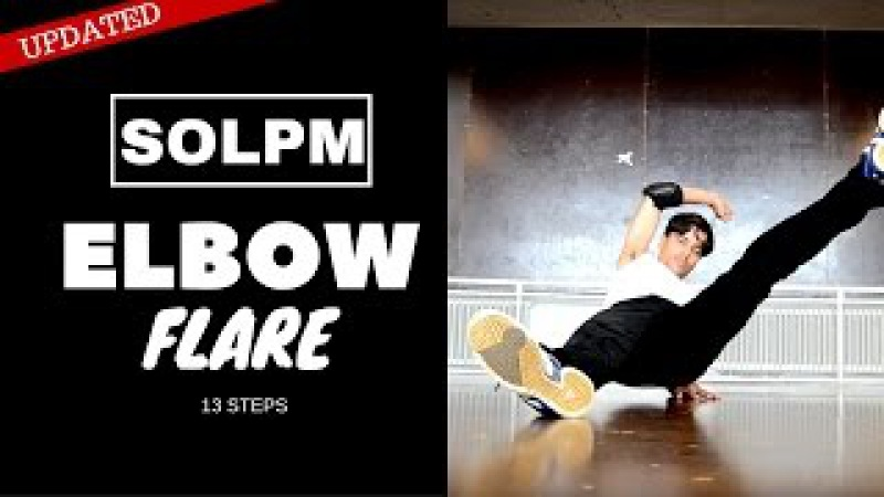 THE SCIENCE OF LEARNING ELBOW FLARE - LEVEL 4 - UPDATED