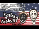 Chacha The Voice Of Omerica - Russian or American? (NOFX cover)