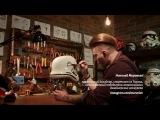 Реклама чая Брук Бонд с Муравьевым Николаем. Расширенная версия.