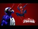Ultimate Spider-Man - НА ОДИН ГЛАЗОК