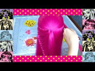 Куклы Монстр Хай Стаил красивое плетение причёска в школу   мультик видео для де ...