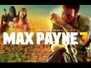 Max Payne 3 One Minute in New York Hardcore