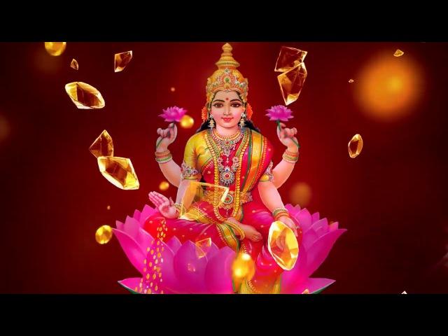 Мантра богине Лакшми, Богиня богатства, роскоши, общественного положения, повышения на службе