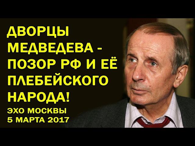 Звук  Эхо Москвы