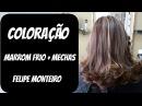 Como fazer Coloração Marrom frio Mechas - passo a passo - Felipe Monteiro