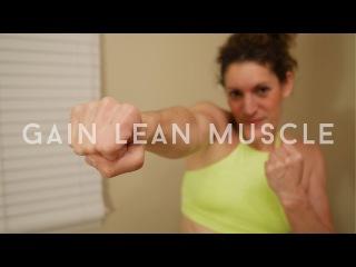 Тренировка для наращивания мышечной массы. Gain Lean Muscle by Kristin R