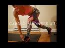 Безумное кардио с собственным весом. No Equipment Cardio Madness 3 by Daniela