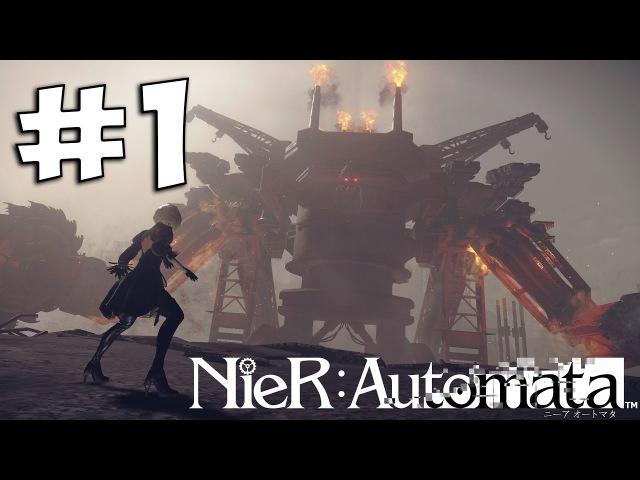 Прохождение NieR: Automata На Русском Часть 1 PS4 Pro - (Пролог) Оружие Голиаф 1080p 60ᶠᵖˢ HD ✔