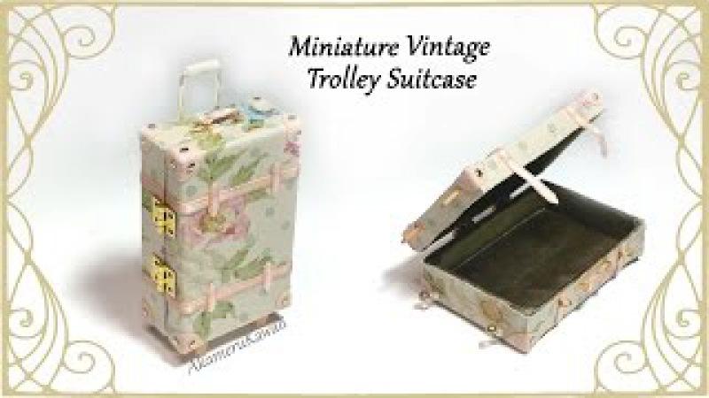Miniature Vintage Suitcase - Tutorial